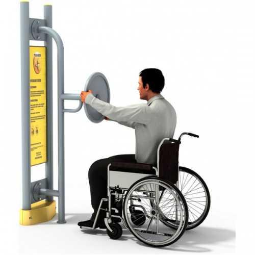 Dla niepełnosprawnych ED-02 A koło+pylon