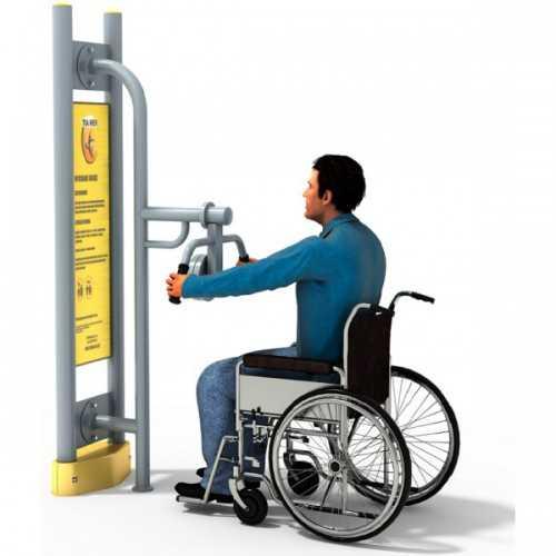 Dla niepełnosprawnych ED-02 B ster+pylon