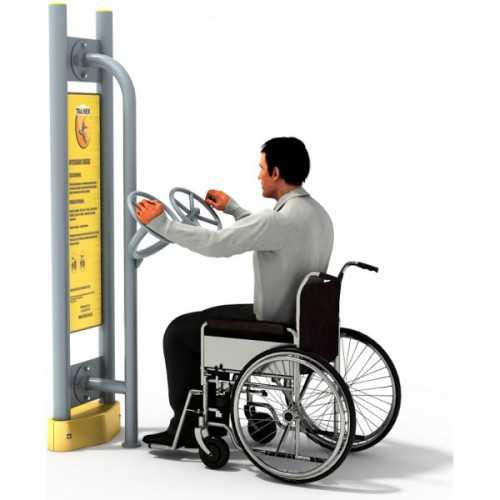 Dla niepełnosprawnych ED-04 A koła tai chi+pylon