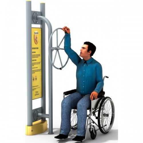 Dla niepełnosprawnych ED-04 B ster duży+pylon