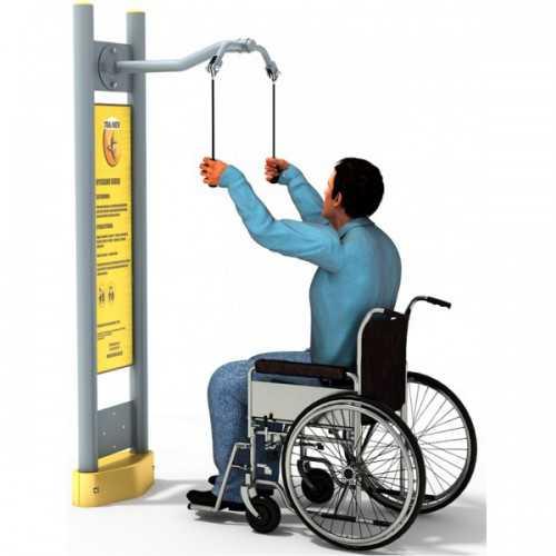 Dla niepełnosprawnych ED-06 B trenażer ramion górny+pylon