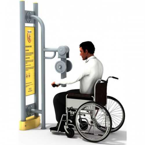 Dla niepełnosprawnych ED 07 A trenażer ramion niski pylon
