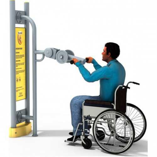 Dla niepełnosprawnych ED 07 B trenażer ramion wysoki pylon