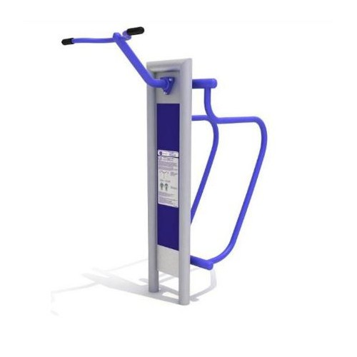 Urządzenie Fitness Poręcze Drążek F7+F8